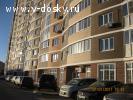 Российская улица Продам новую 1-к квартиру с ремонтом