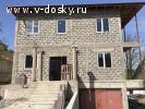 Юртовский улица Дом в Сочи в центральном районе без ремонта