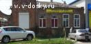Комсомольская улица Продажа дома недалеко от рынка. Кропоткин.