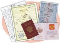 Об установлении факта наличия ошибки... | СПС Право.ru